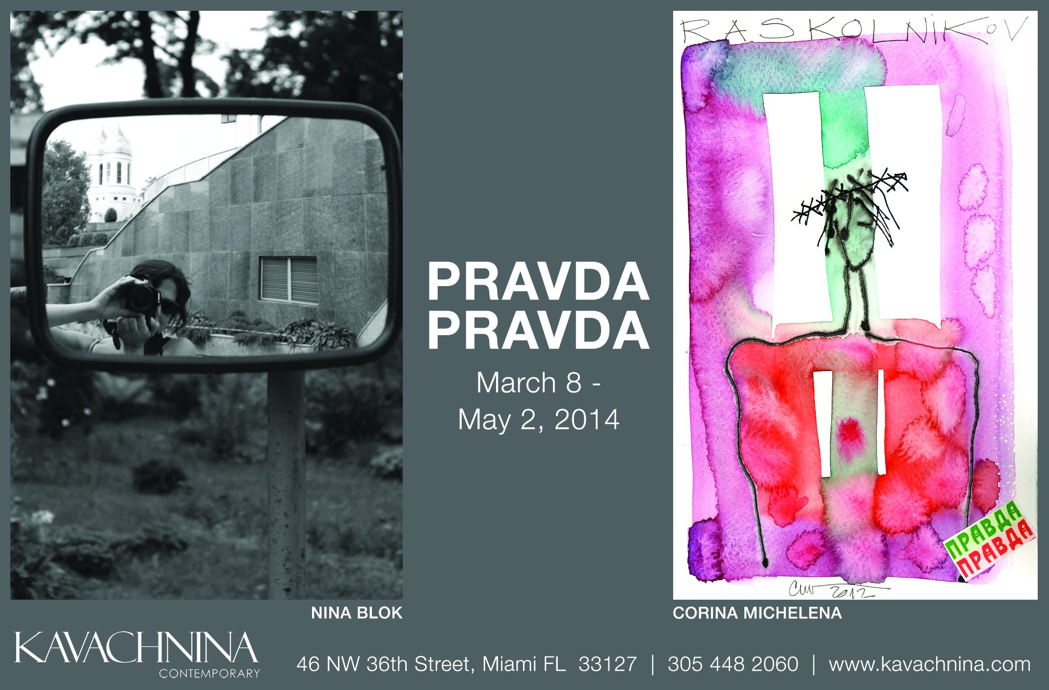 KAVACHNINA ARTDISRICTS FEB MAR 2014